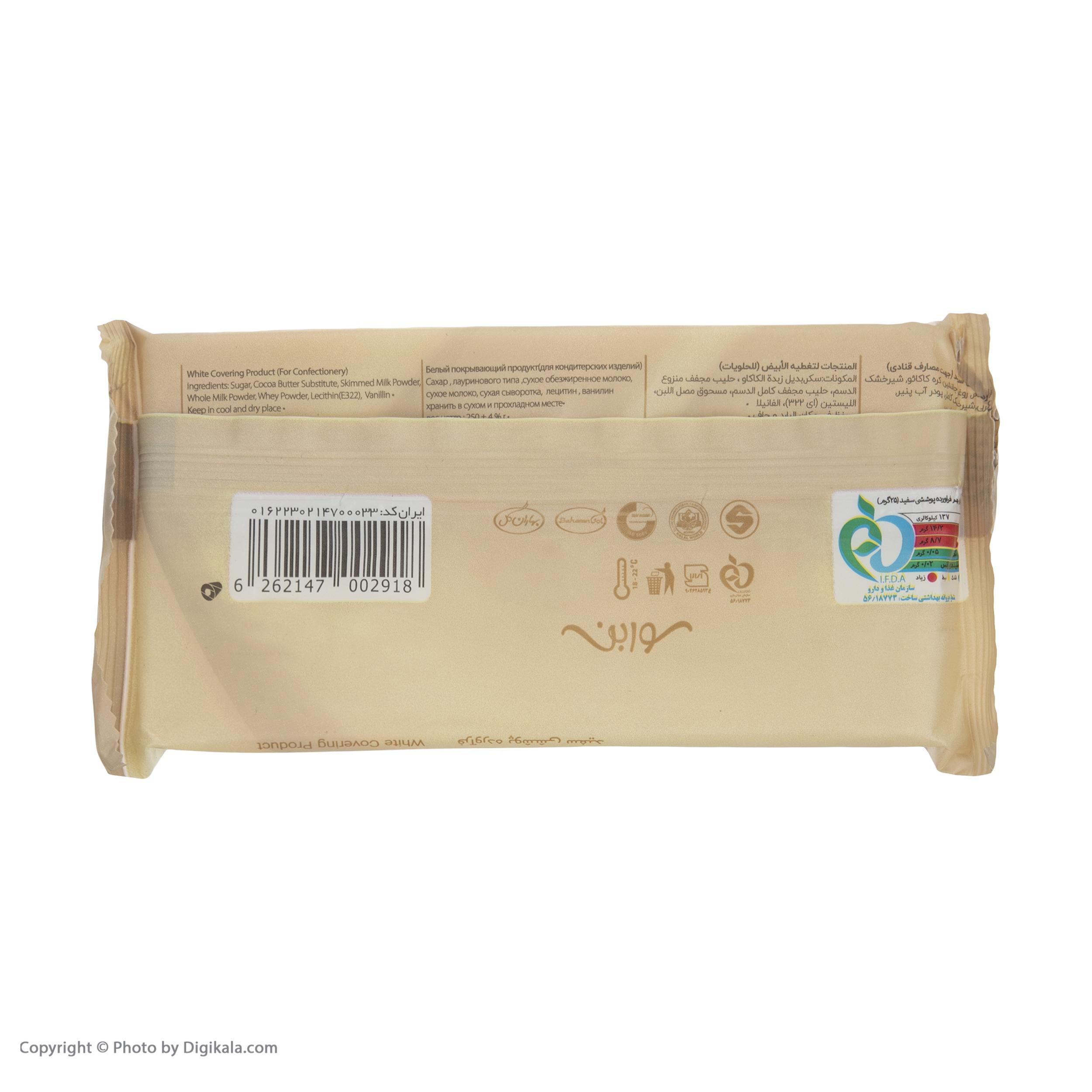 فرآورده پوششی سفید سوربن - 250 گرم  main 1 2
