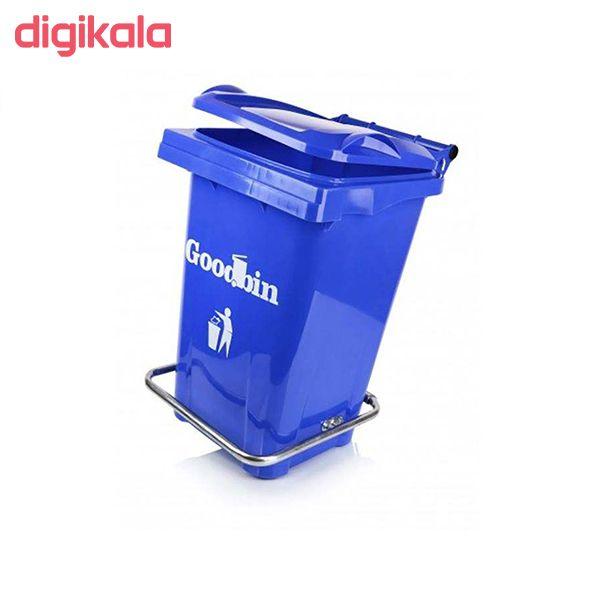 سطل زباله پدالی مدل Goodbin ظرفیت 20 لیتر main 1 1