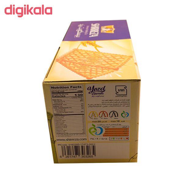بیسکویت ساده شیررضا - 1100 گرم main 1 2