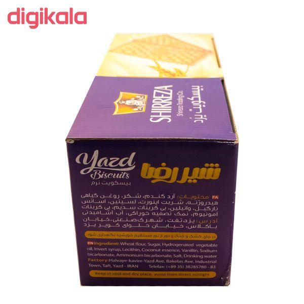 بیسکویت ساده شیررضا - 1100 گرم main 1 3
