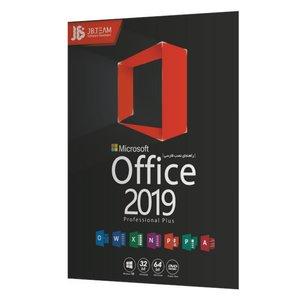 نرم افزار Microsoft Office 2019 نشر جی بی
