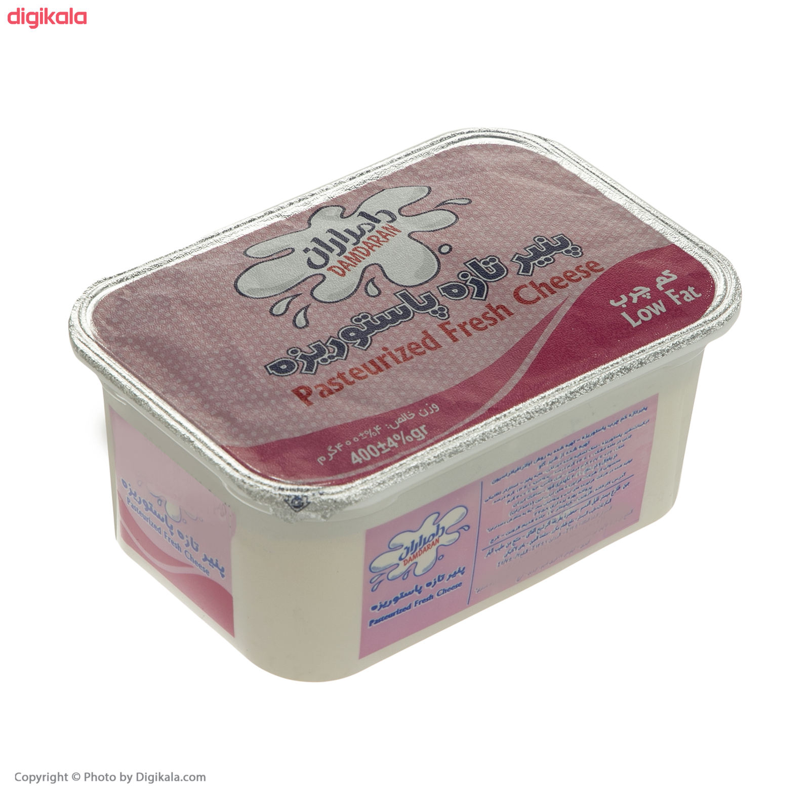 پنیر  کم چرب دامداران - 400 گرم    main 1 1