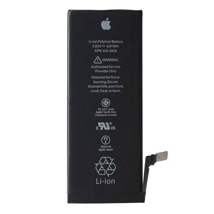 باتری موبایل مدل APN 616 ظرفیت 1810 میلی آمپر ساعت مناسب برای گوشی موبایل اپل iPhone 6