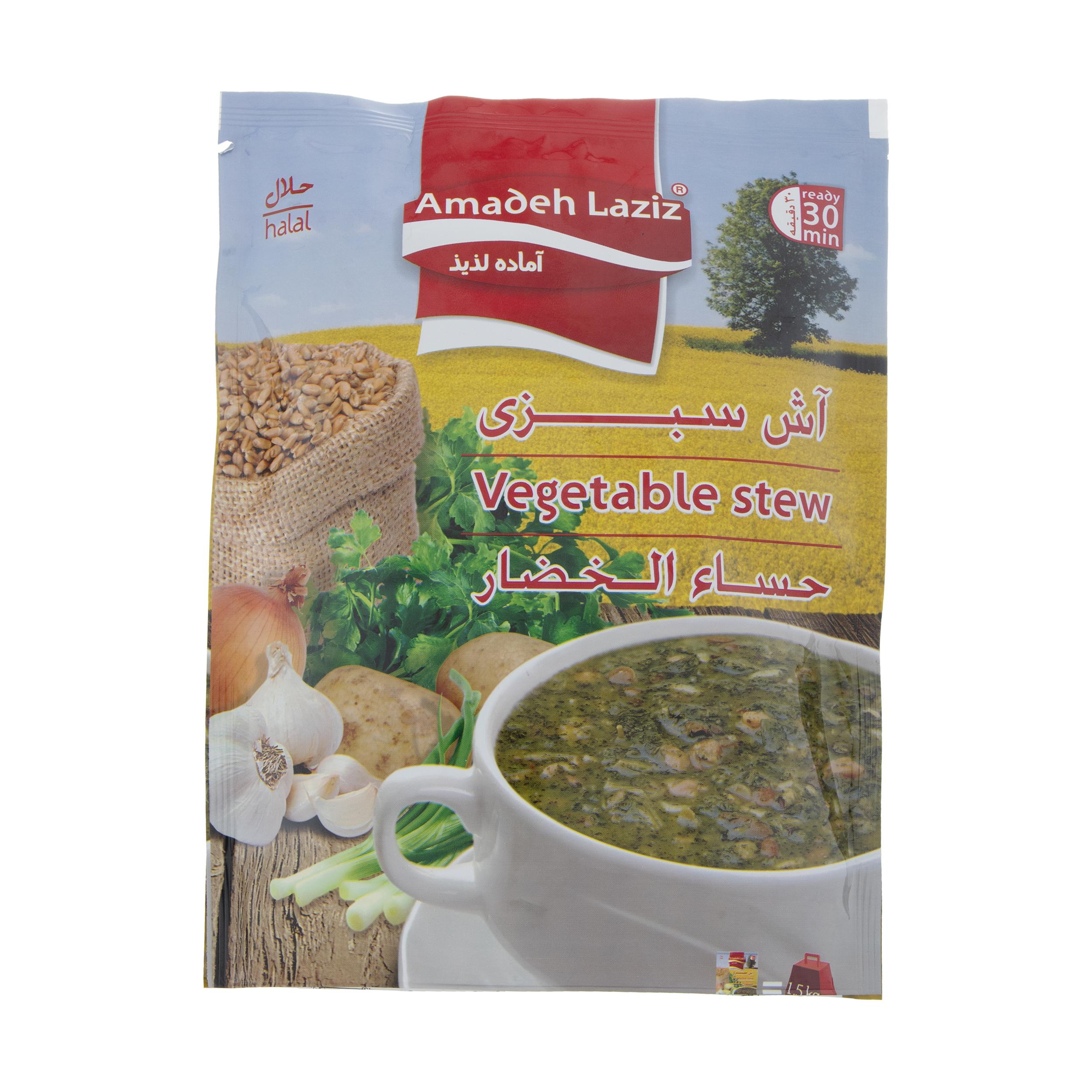 آش سبزی آماده لذیذ - 180 گرم