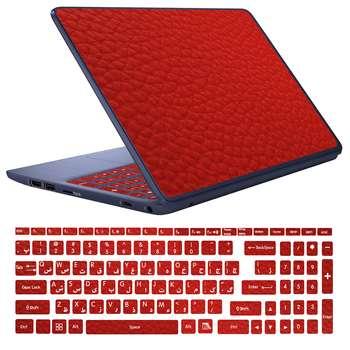 استیکر لپ تاپ کد R-L به همراه برچسب حروف فارسی کیبورد