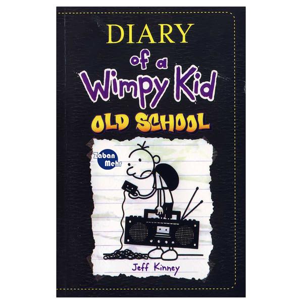 کتاب diary of a wimpy kid old school اثر jeff kinney انتشارات زبان مهر