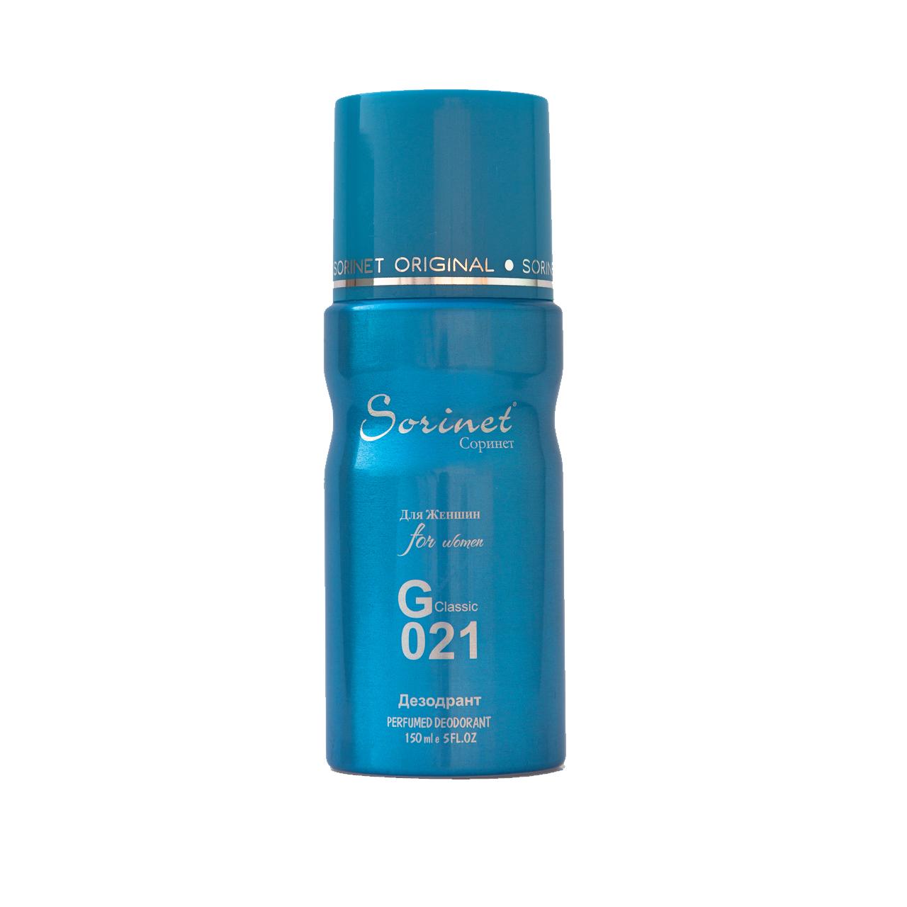 خرید                                       اسپری خوشبو کننده بدن زنانه سورینت مدل G21 حجم 150 میلی لیتر