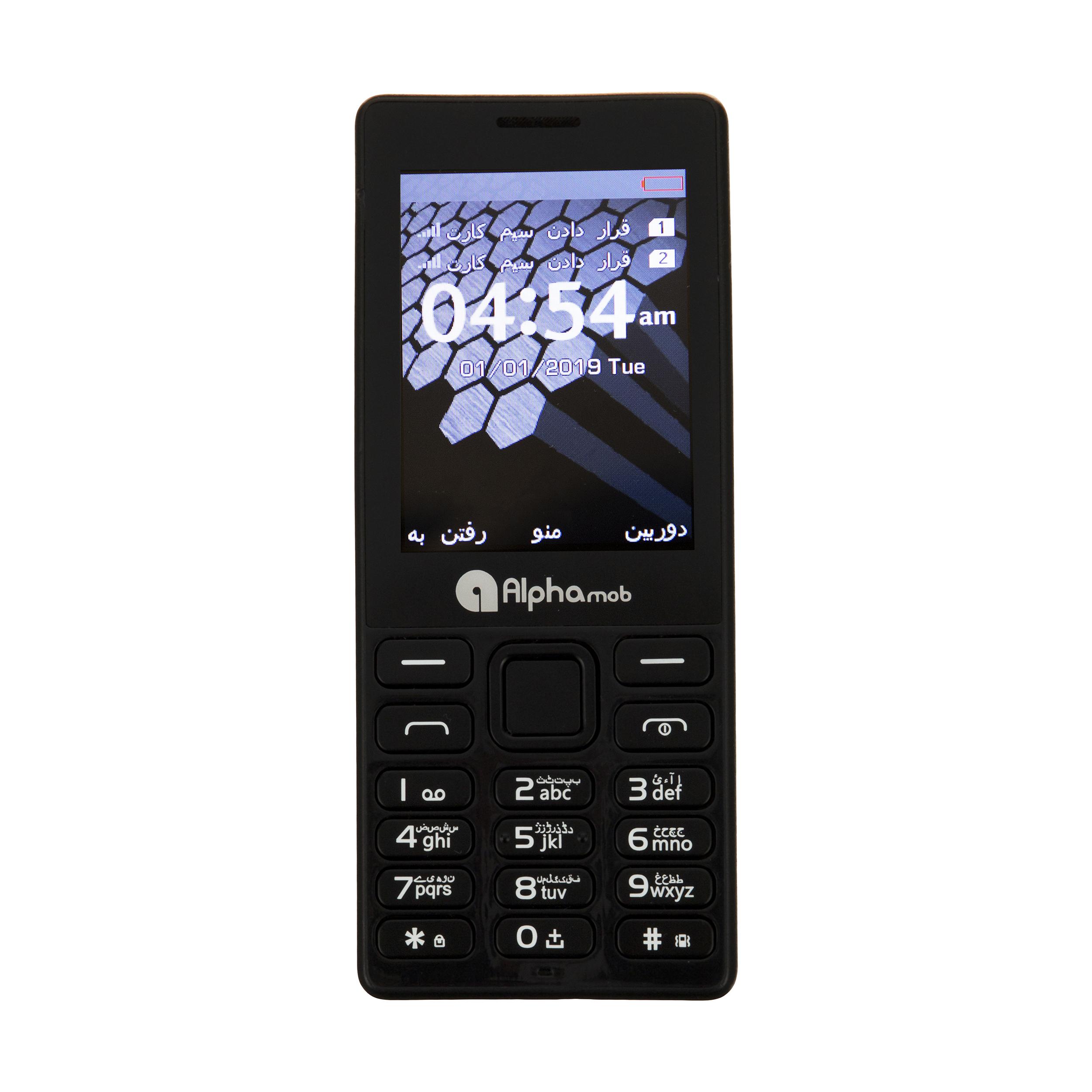 خرید                     گوشی موبایل آلفا موب مدل A8 Plus دوسیم کارت