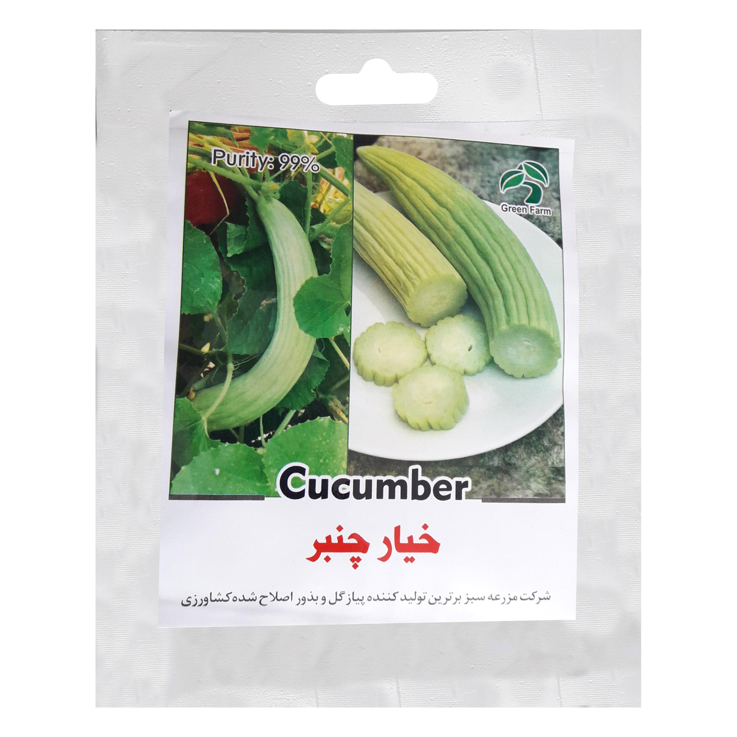 بذر خیار چنبر گرین فارم کد 006