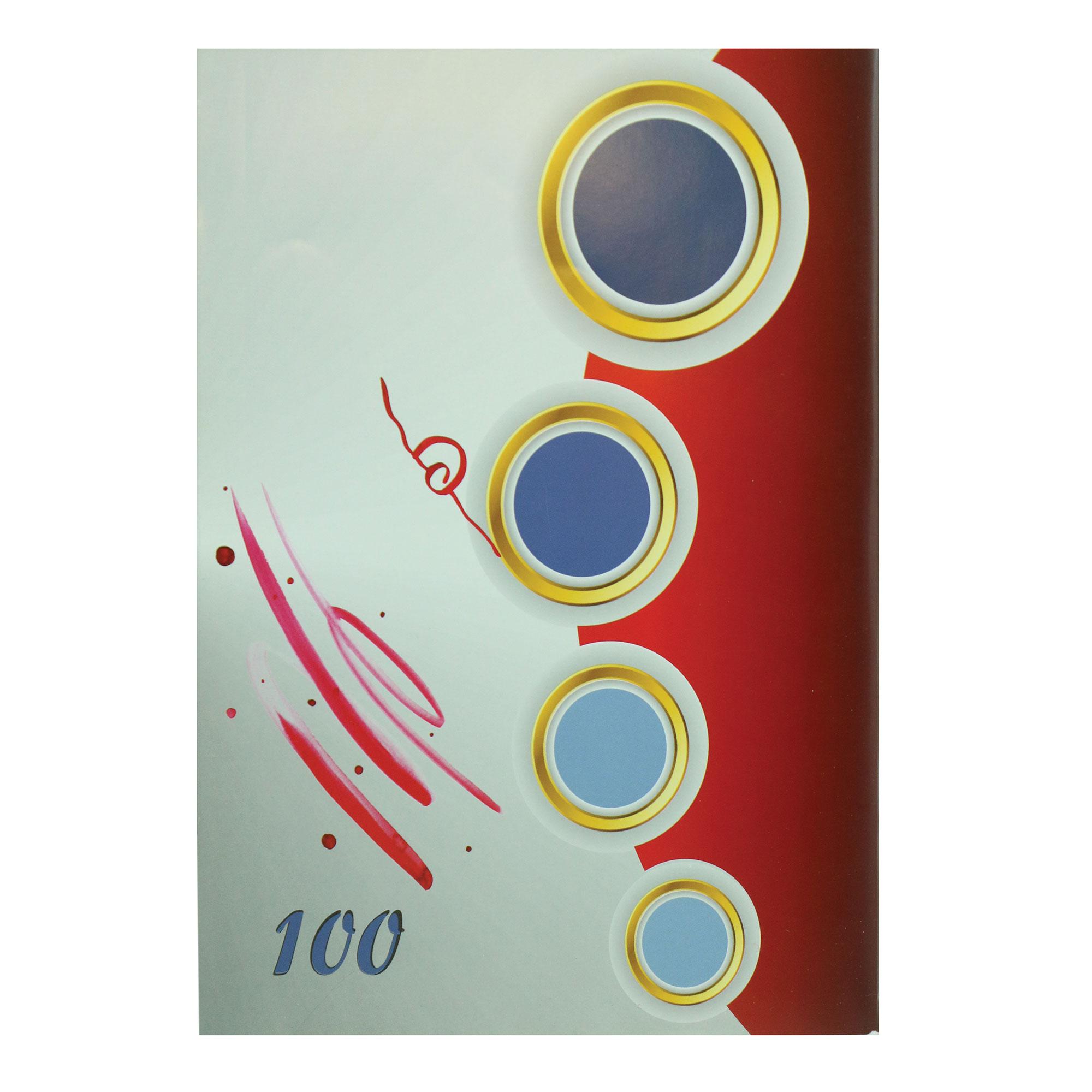خرید                       دفتر مشق 100 برگ پارسیان کد MA-Circu-100