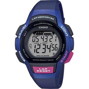 ساعت مچی دیجیتال زنانه کاسیو مدل LWS-1000H-2AVDF
