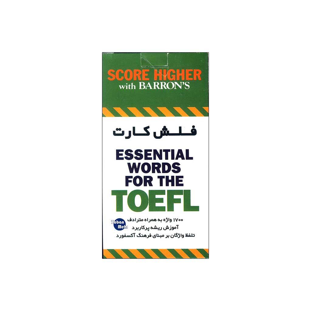 خرید                      فلش کارت Essential words for the toefl انتشارات زبان مهر