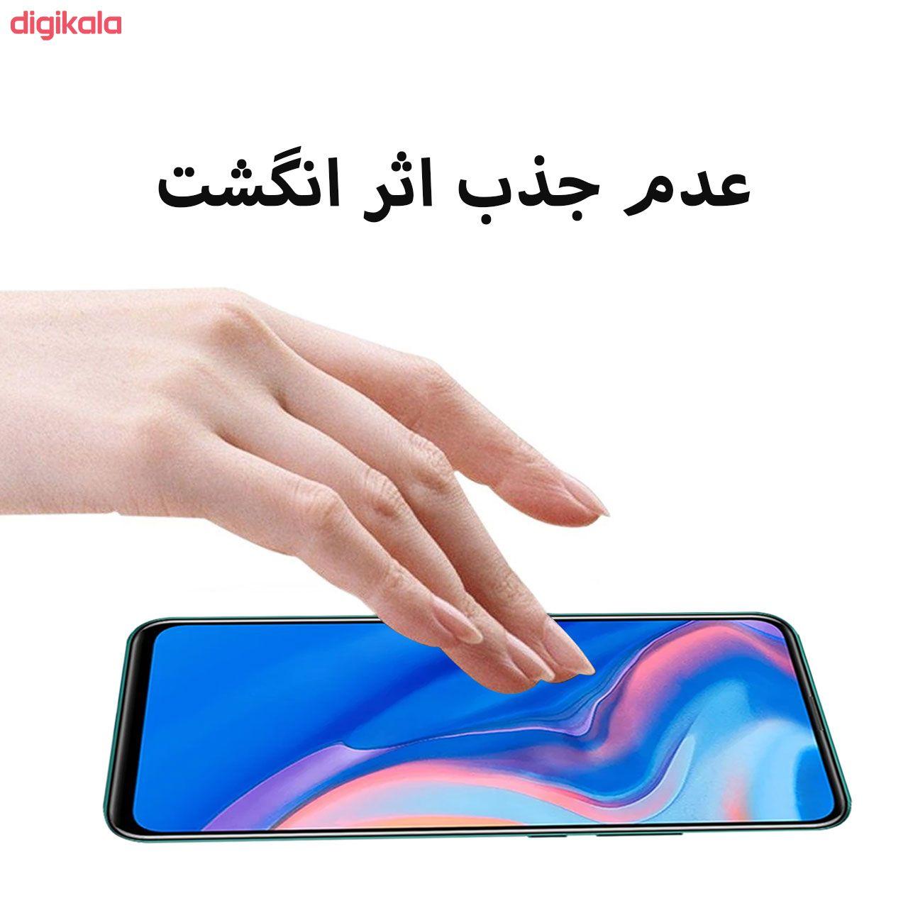 محافظ صفحه نمایش تراستکتور مدل GSS مناسب برای گوشی موبایل هوآوی Y9 Prime 2019 بسته 5 عددی main 1 3