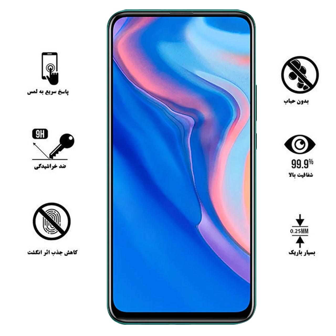 محافظ صفحه نمایش تراستکتور مدل GSS مناسب برای گوشی موبایل هوآوی Y9 Prime 2019 بسته 5 عددی main 1 4