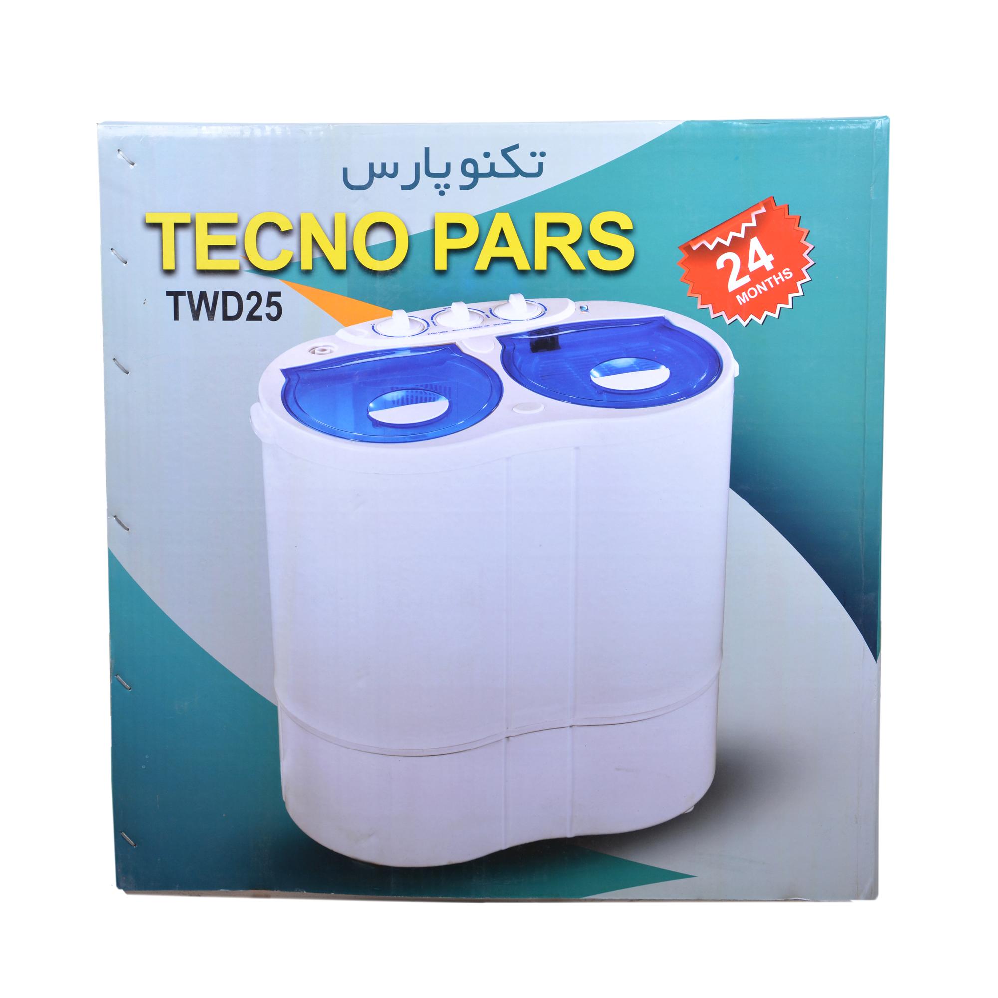 مینی واش تکنو پارس مدل TWD25