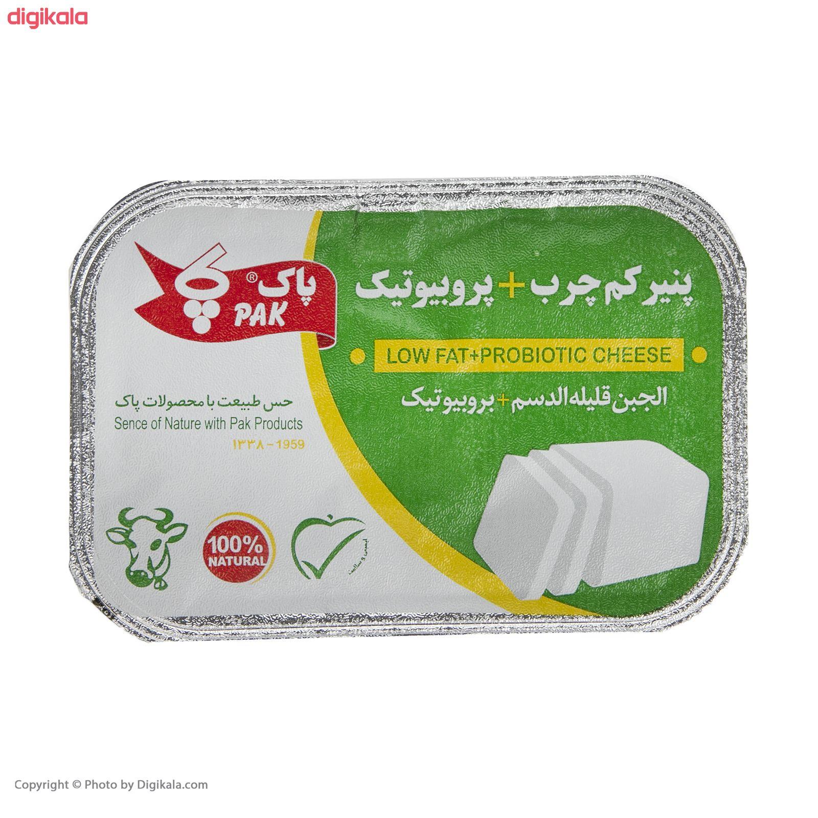 پنیر کم چرب پروبیوتیک پاک - 300 گرم  main 1 2