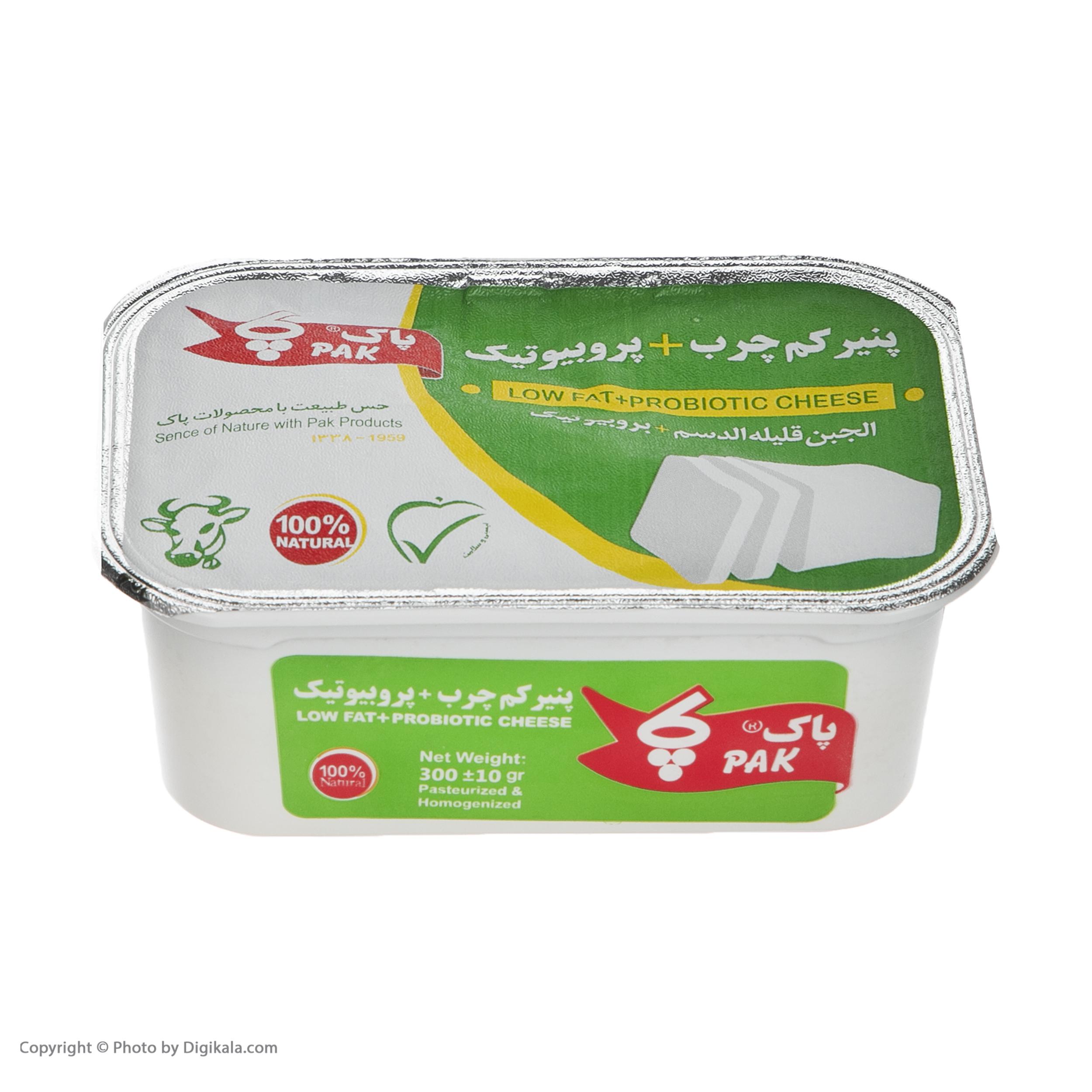 پنیر کم چرب پروبیوتیک پاک - 300 گرم  main 1 4