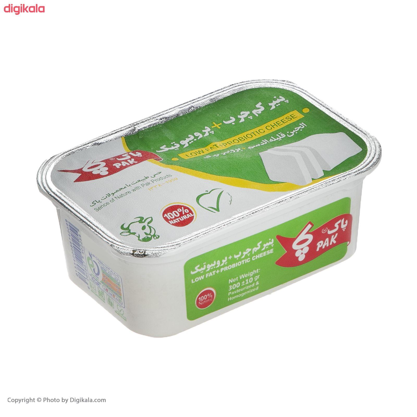 پنیر کم چرب پروبیوتیک پاک - 300 گرم  main 1 5