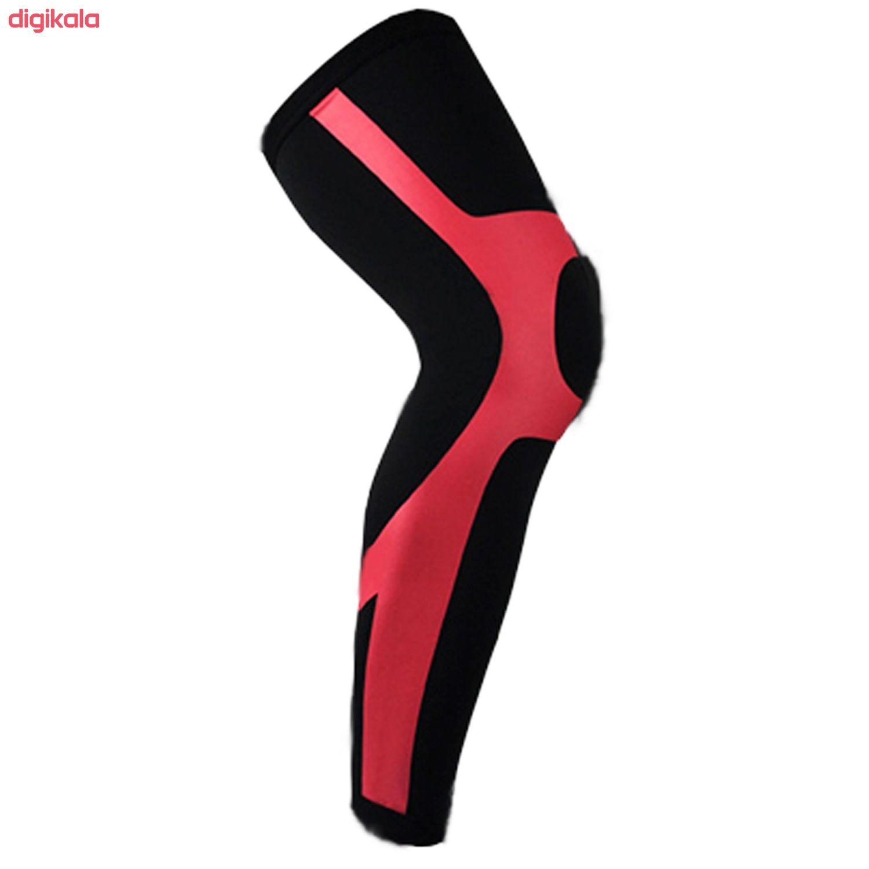 ساق بند ورزشی مدل LS.L-999 main 1 3