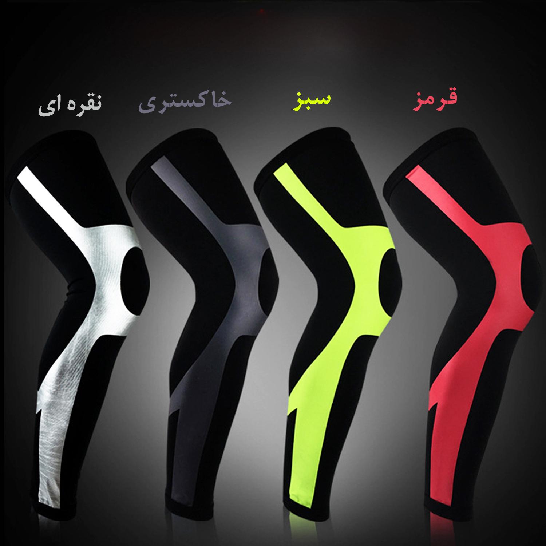 ساق بند ورزشی مدل LS.L-999 main 1 5