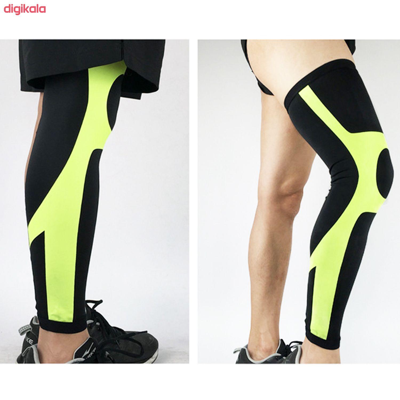 ساق بند ورزشی مدل LS.L-999 main 1 6