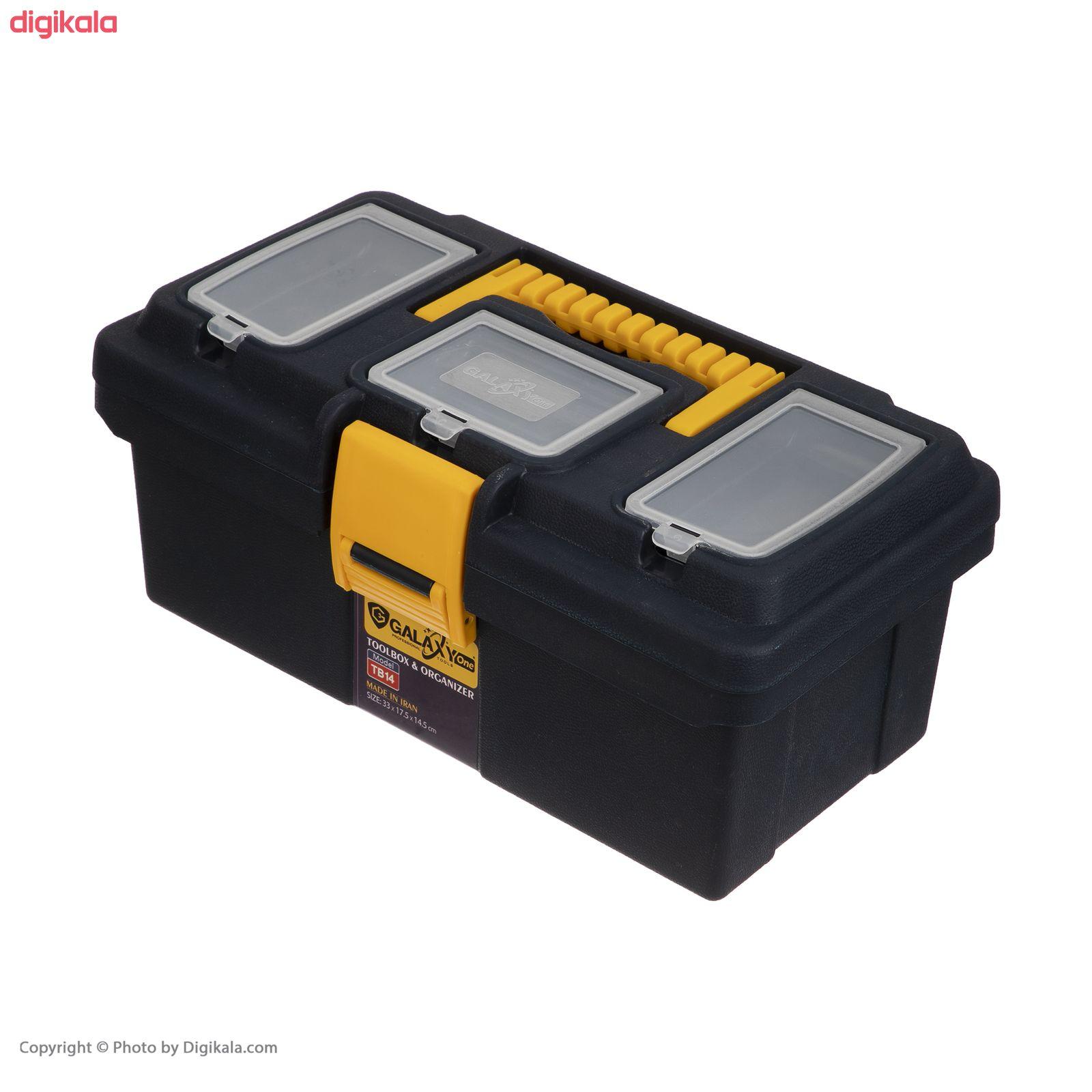 جعبه ابزار گلکسی وان مدل TB14 main 1 1