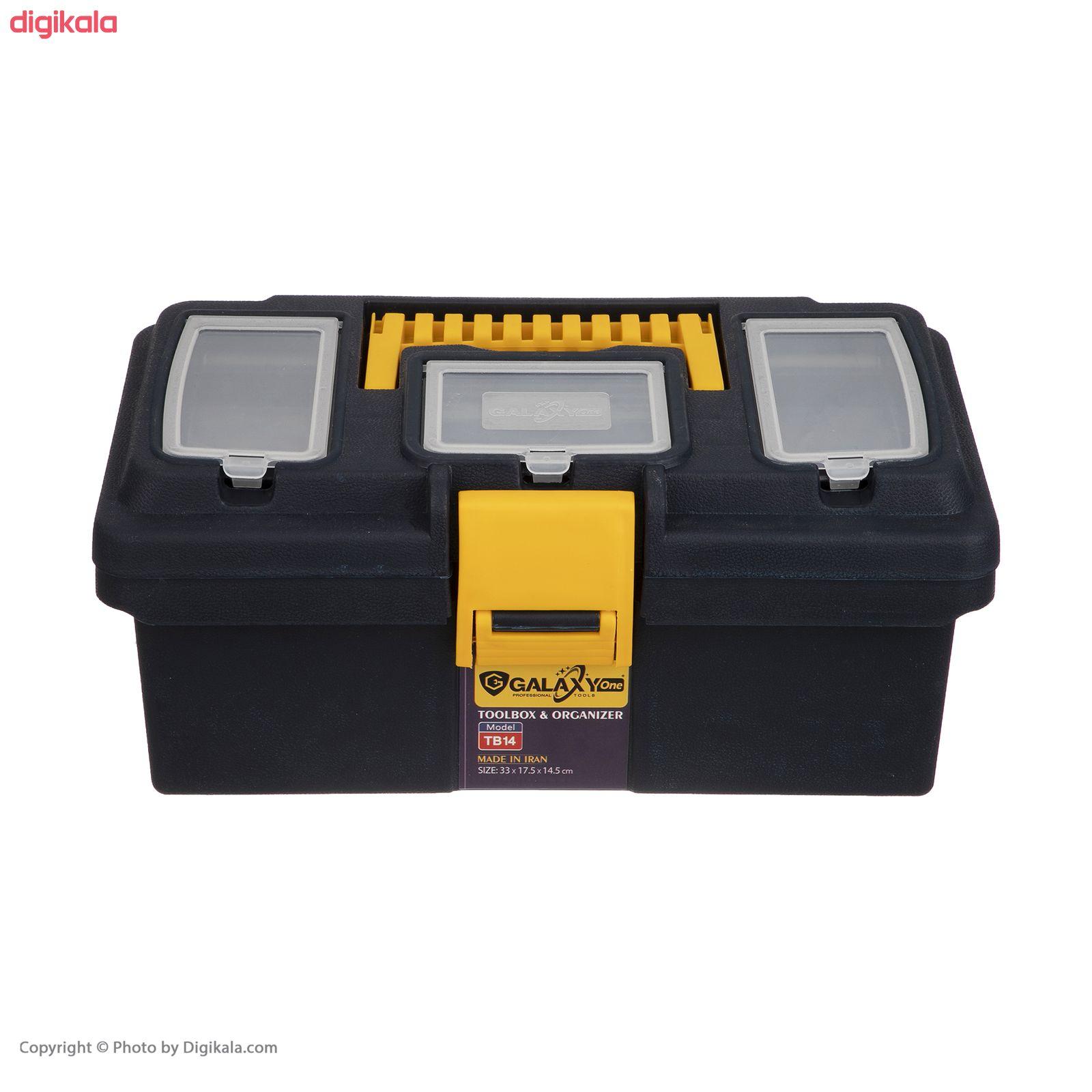 جعبه ابزار گلکسی وان مدل TB14 main 1 6
