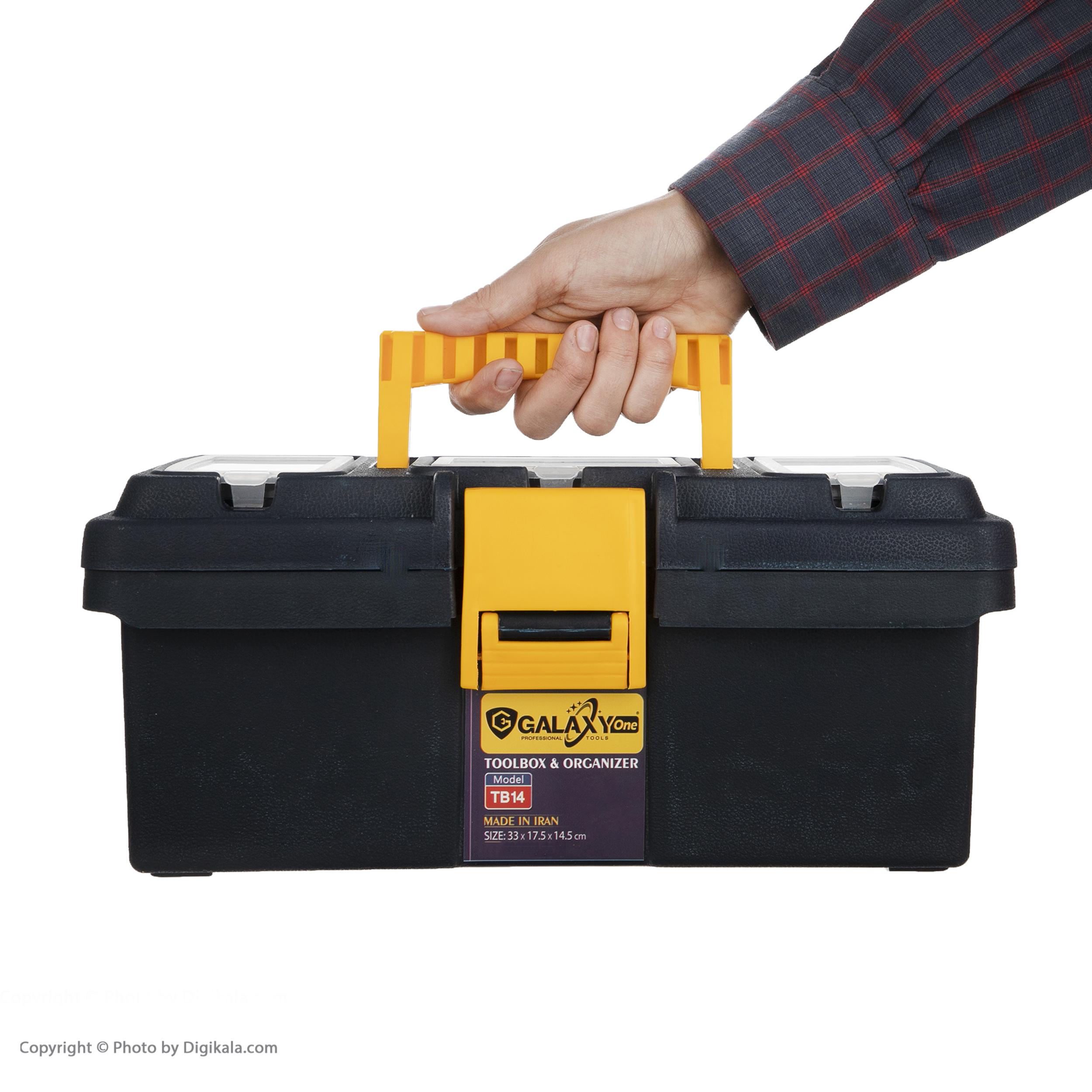 جعبه ابزار گلکسی وان مدل TB14 main 1 7