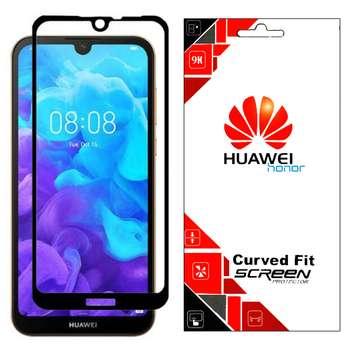 محافظ صفحه نمایش مدل GHF مناسب برای گوشی موبایل هوآوی Y5 prime 2019