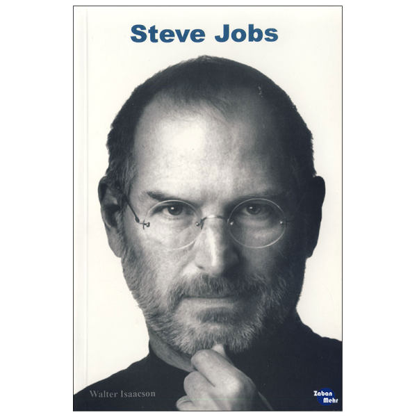 کتاب Steve Jobs اثر Walter Isaacson انتشارات زبان مهر