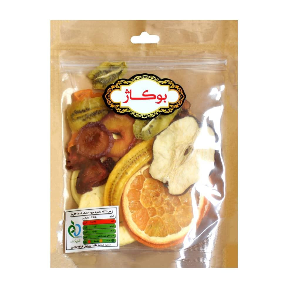 میوه خشک مخلوط بوکاژ - 80 گرم