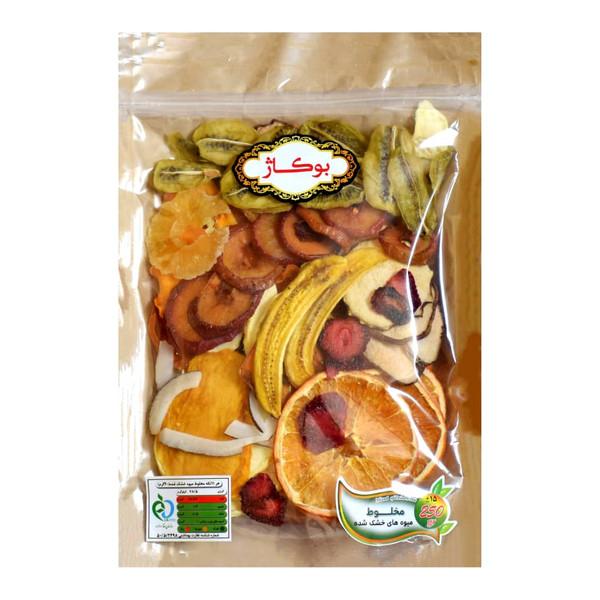میوه خشک مخلوط بوکاژ - 250 گرم