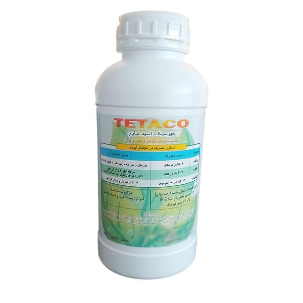 کود هیومیک اسید مایع تتاکو مدل HUMORE حجم 1 لیتر