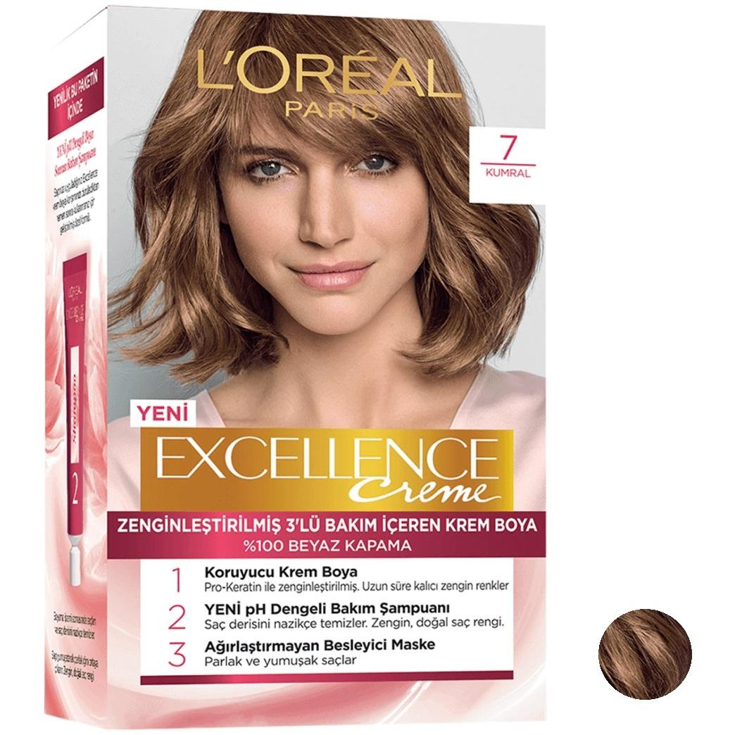 کیت رنگ مو لورآل مدل Excellence شماره 7 حجم 50 میلی لیتر رنگ بلوند