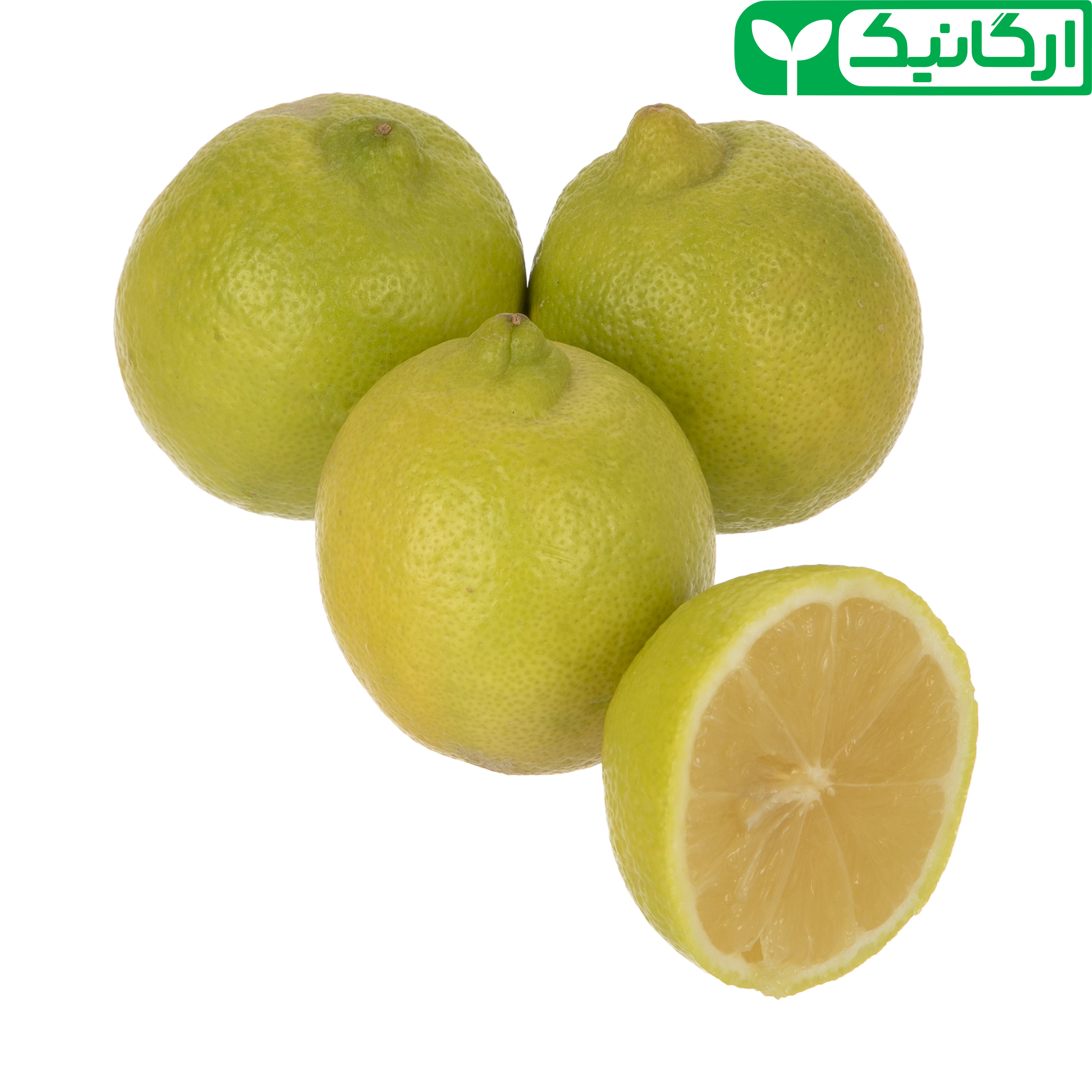 لیمو ترش ارگانیک رضوانی - 500 گرم