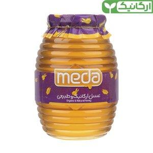 عسل گون گز ارگانیک مدا - 1 کیلوگرم