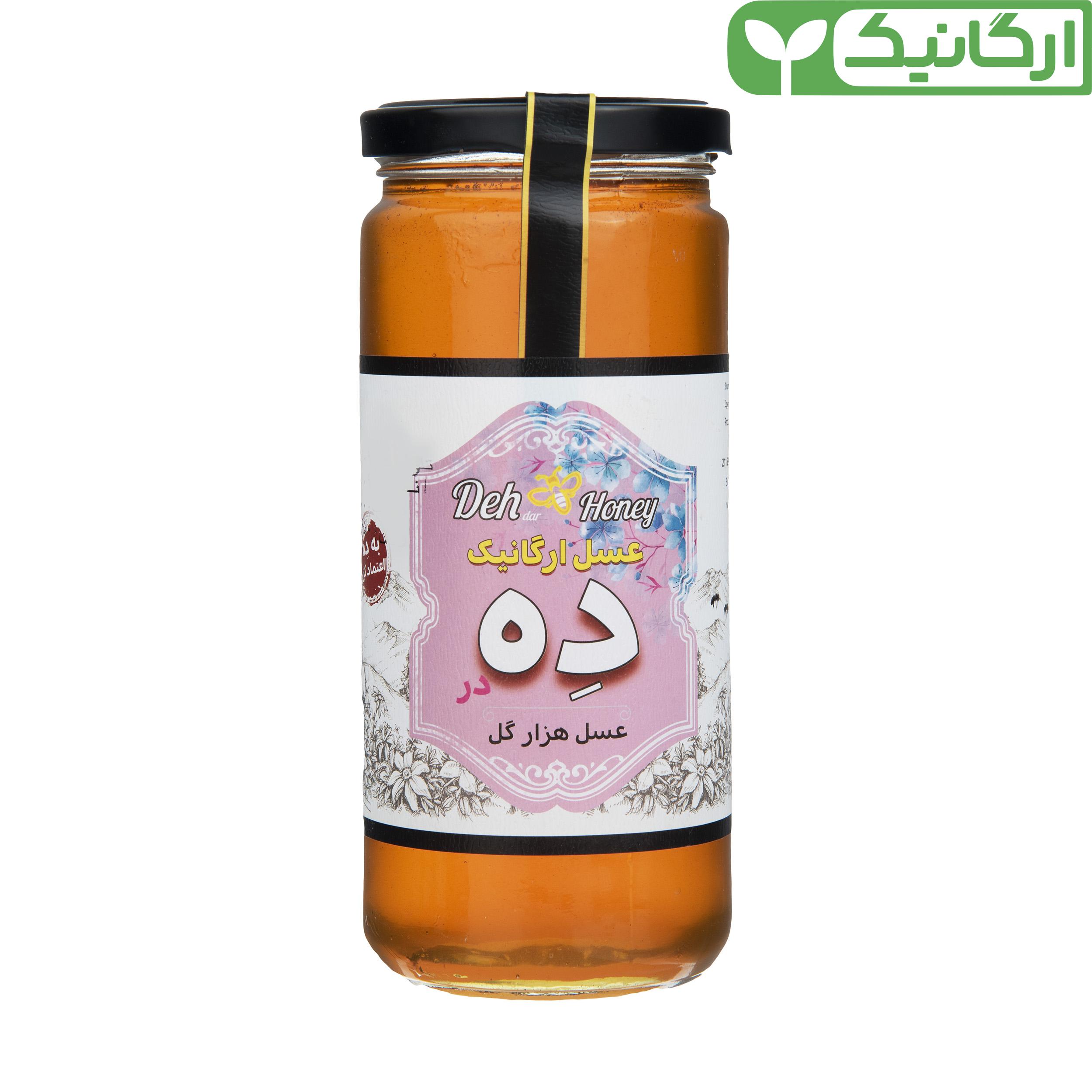 عسل هزار گل ارگانیک ده در - 650 گرم