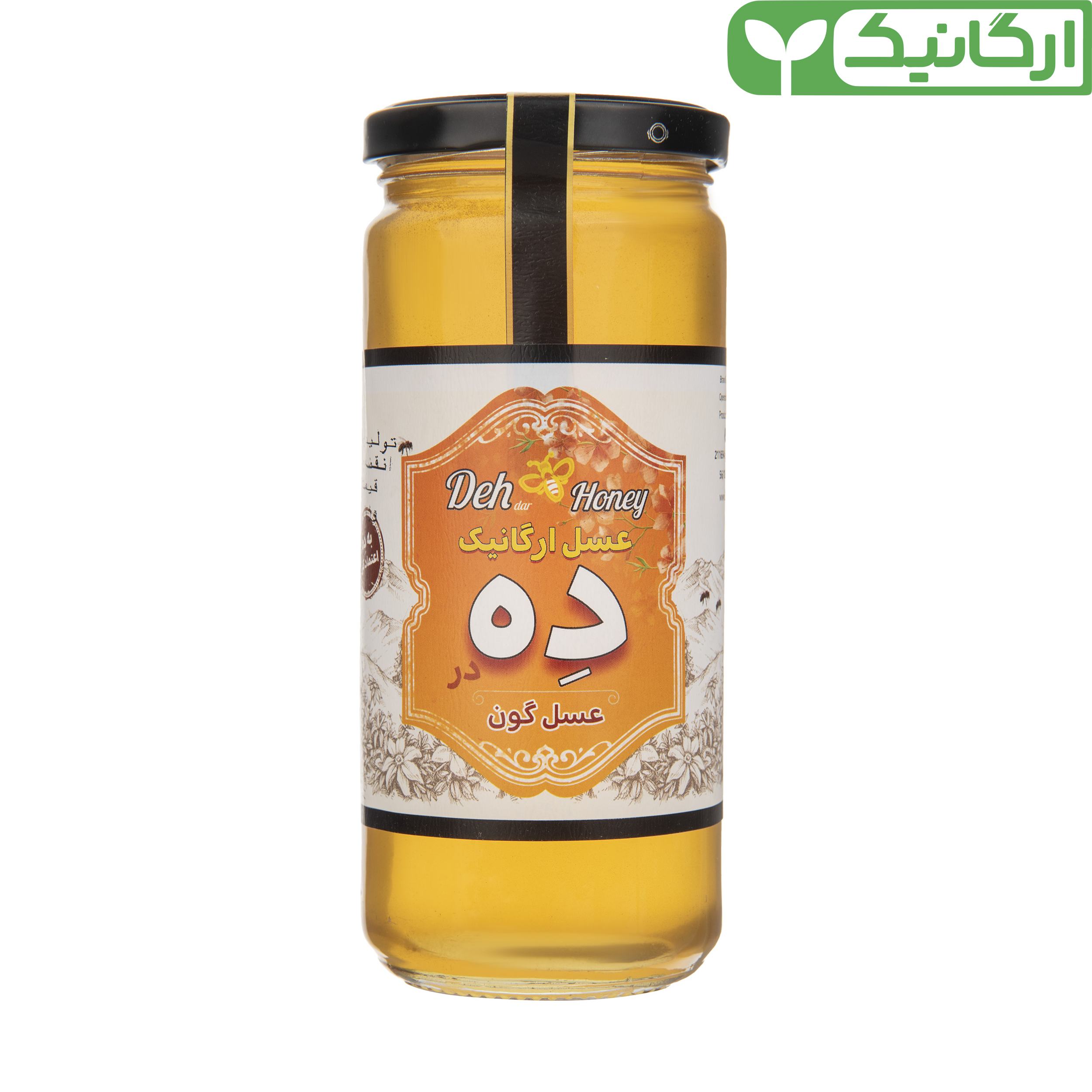 عسل گون ارگانیک ده در - 650 گرم