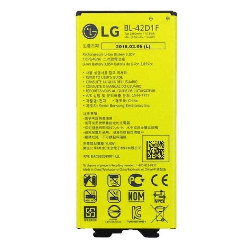 باتری موبایل مدل BL-42D1F ظرفیت 2800 میلی آمپر ساعت مناسب برای گوشی موبایل ال جی G5