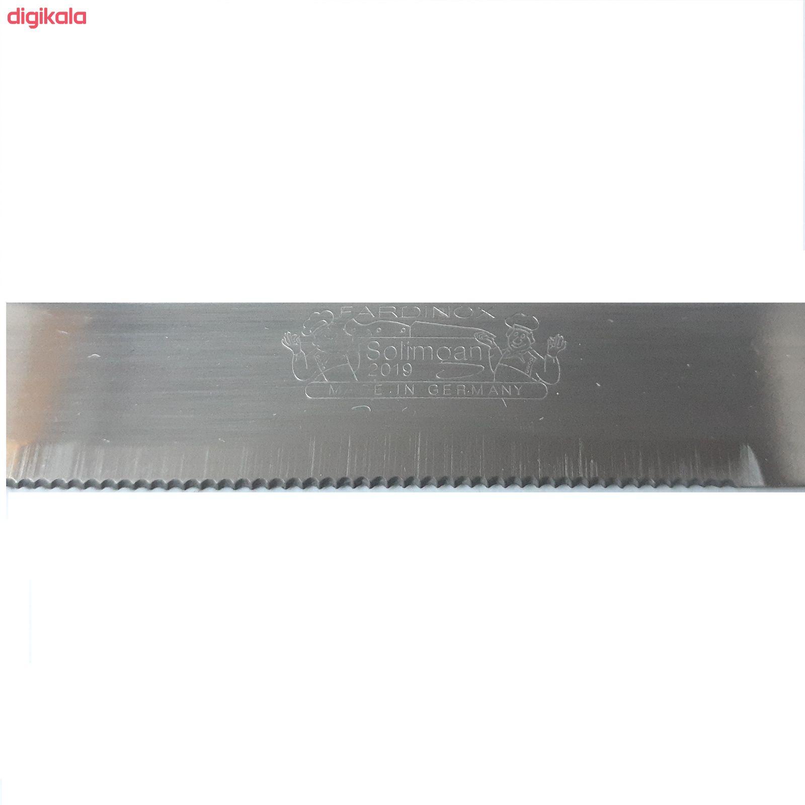 چاقو آشپزخانه  مدل  CH1 main 1 4