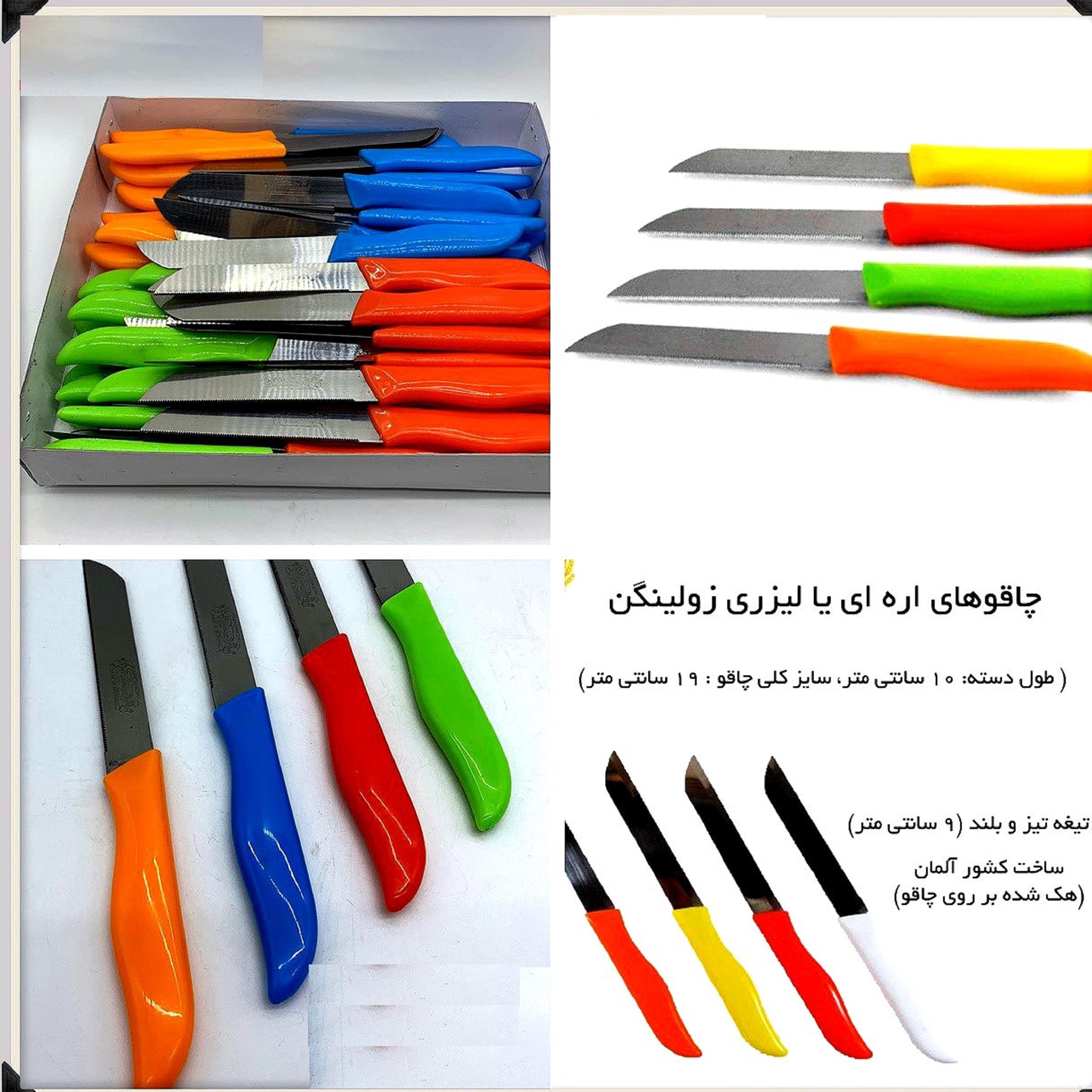 چاقو آشپزخانه  مدل  CH1 main 1 5