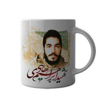 ماگ طرح شهید ابراهیم هادی کد m-61
