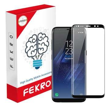 محافظ صفحه نمایش فکرو مدل RX02 مناسب برای گوشی موبایل سامسونگ Galaxy s8 plus