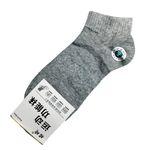 جوراب مردانه کد TA-M17.1