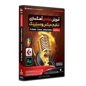 نرم افزار آموزش حرفه ای آهنگسازی تنظیم میکس و مسترینگ با نرم افزارهای FL Studio - Cubase - Adobe Audition نشر پدیا سافت