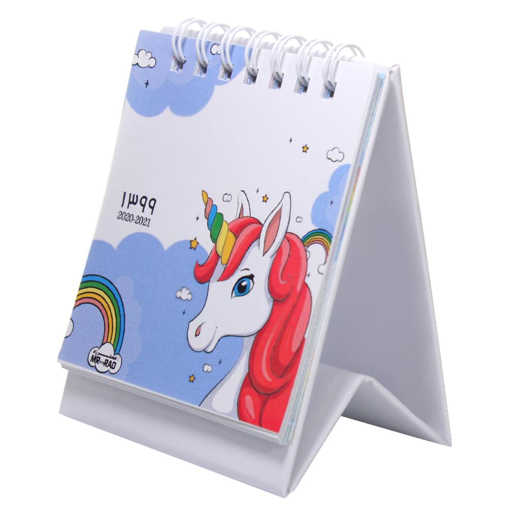 تقویم رومیزی سال 1399 مستر راد مدل اسب تک شاخ کد unicorn hse 01
