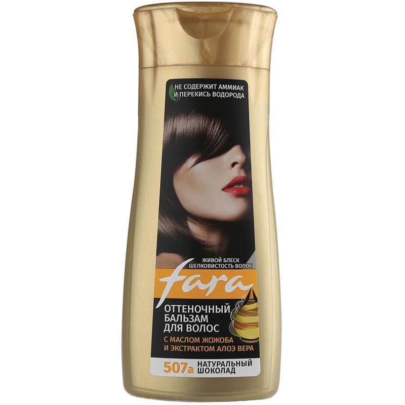 شامپو رنگ مو فارا شماره 507a حجم 135 میلی لیتر رنگ شکلاتی