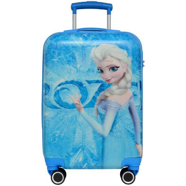 چمدان کودک کد HO 700368 - 6