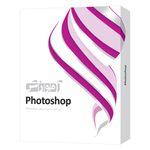 نرم افزار آموزش Photoshop 2020 شرکت پرند thumb