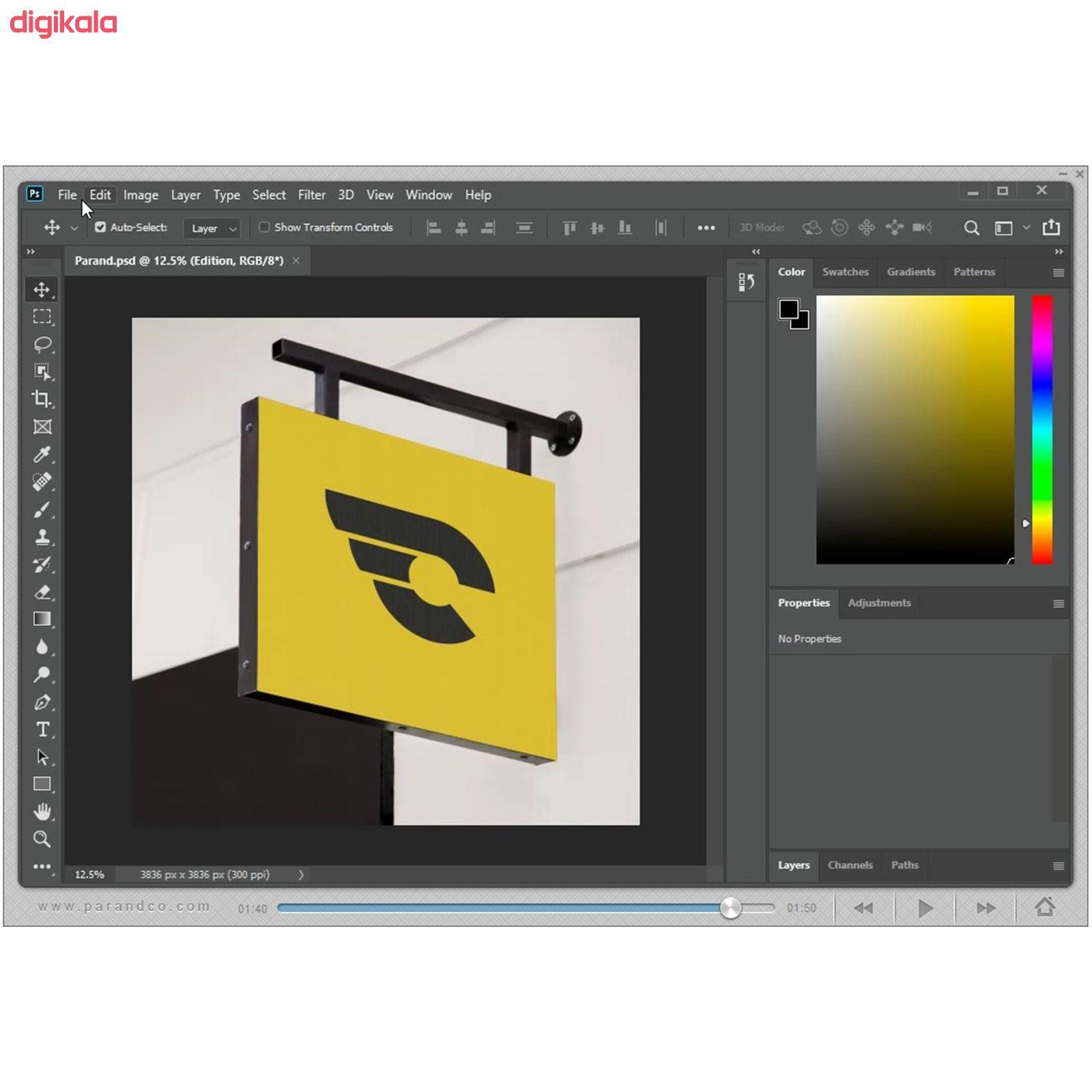 نرم افزار آموزش Photoshop 2020 شرکت پرند main 1 3
